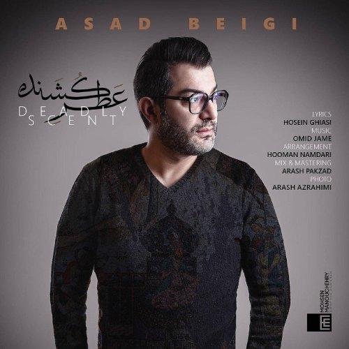 دانلود موزیک جدید اسد بیگی عطر کشنده