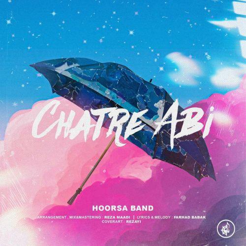 دانلود موزیک جدید هورسا بند چتر آبی