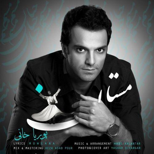 دانلود موزیک جدید پوریا خانی مستان