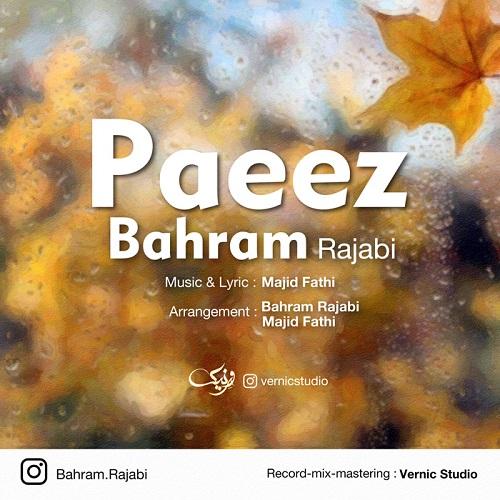 دانلود موزیک جدید بهرام رجبی پاییز