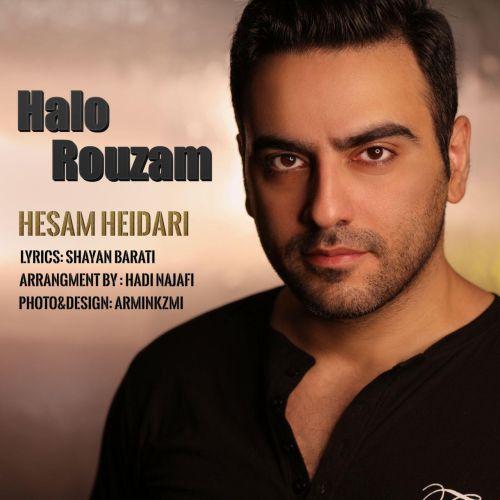 دانلود موزیک جدید حسام حیدری حال روزم