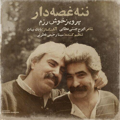 دانلود موزیک جدید پرویز خوش رزم ننه غصه دار
