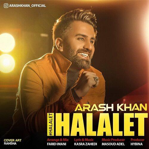 دانلود موزیک جدید آرش خان حلالت