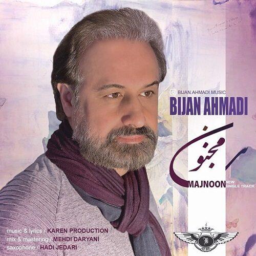 دانلود موزیک جدید بیژن احمدی مجنون