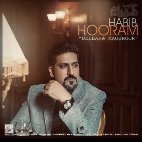 دانلود موزیک جدید حبیب هورام دلبر مغرور