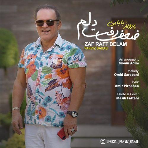 دانلود موزیک جدید پرویز بابایی ضعف رفت دلم
