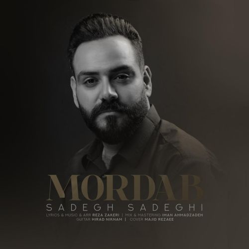 دانلود موزیک جدید صادق صادقی مرداب
